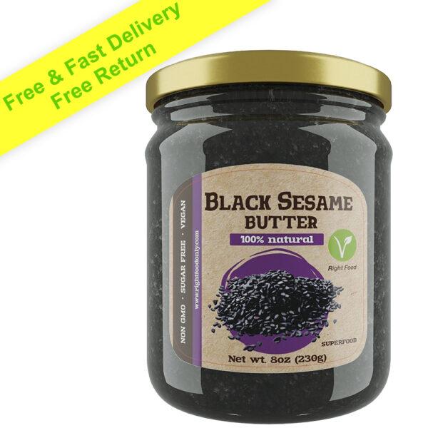 Black Sesame Seed Butter 230 g (8oz) Urbech