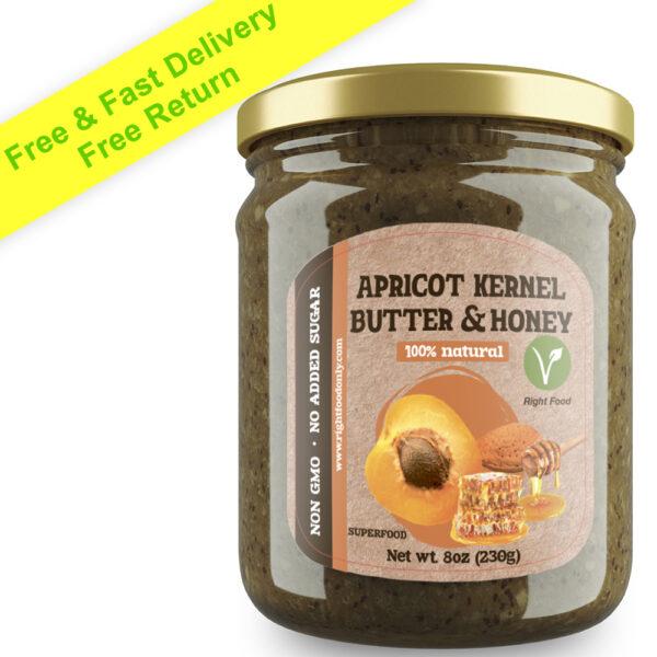 Apricot Kernel & Honey Butter (230 g) 8 oz