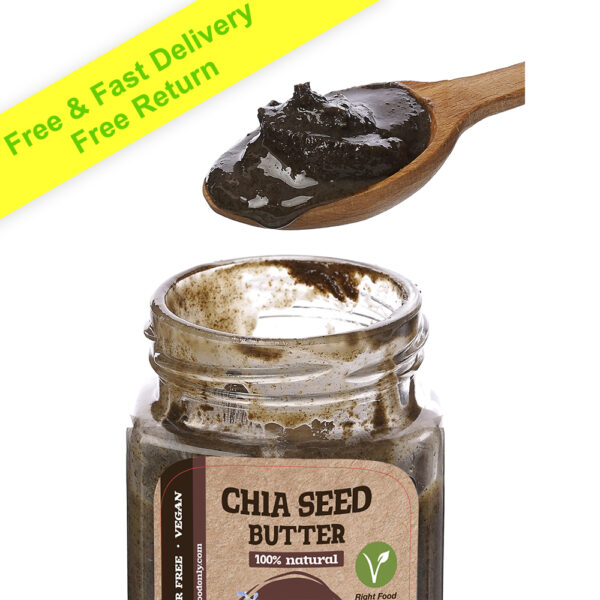 Chia Seed Butter - Urbech   Non-GMO   No Added Sugar   Vegan   100% Superfood