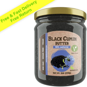 Black Cumin Seed Butter 230g (8oz)