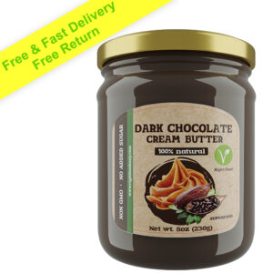 Dark Chocolate Cream Butter 230g (8oz)