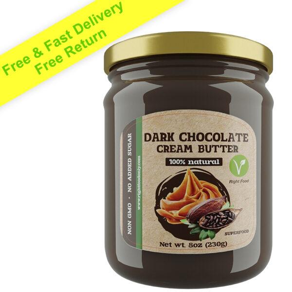 Dark Chocolate Cream Butter 230g (8oz)
