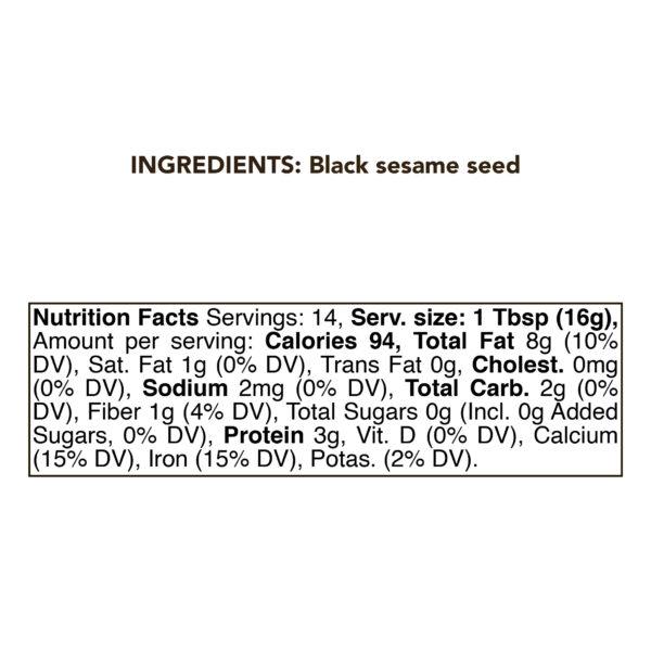 Black Sesame Seed Butter 230 g (8oz) Urbech 1