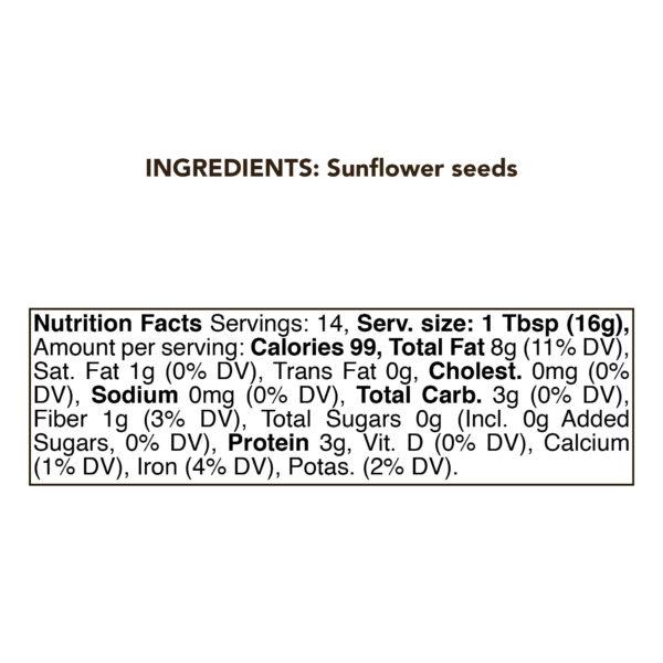 Sunflower Seed Butter 230g (8 Ounce) 1