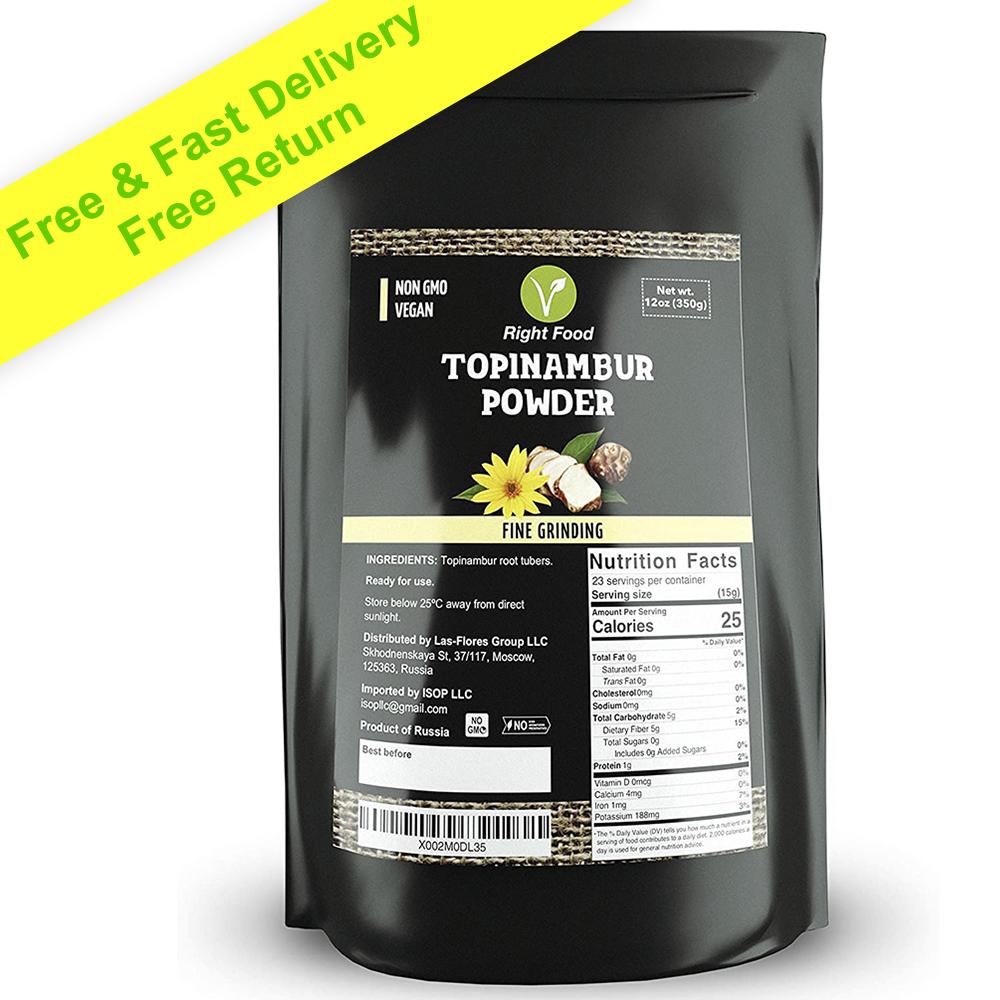 Topinambur Powder 12oz